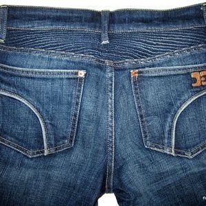 👖Joe's Jeans 26 Rolled Cigarette Designer Denim